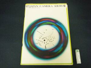 * not for sale 1967 year 4 month camera general catalogue no. 28 compilation '67 JAPAN CAMERA SHOW at that time valuable materials booklet enterprise thing Showa Retro Japan photograph Koki industry .