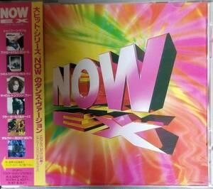 L70日本盤帯付き/送料無料■V.A.「NOW EX」CD/NOWダンス盤 ジャネットジャクソンBLURエターナルエニグマ