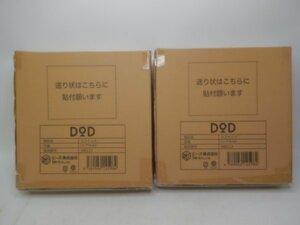 【未開封品】DOD スゴイッス カーキ C1-774-KH 2脚セット 高さ調整 4段階 ディーオーディー 12