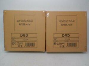 【未開封品】DOD スゴイッス ブラック C1-774-BK 2脚セット 高さ調整 4段階 ディーオーディー 12