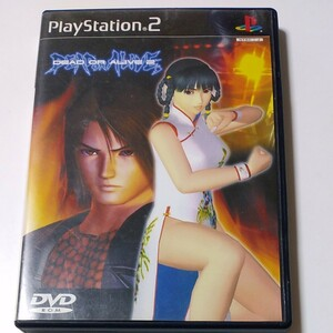 PS2 DEAD OR ALIVE2 ゲームソフト