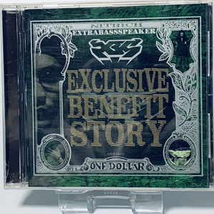 [CD] XBS EXCLUSIVE BENEFIT STORY