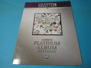 Imported Piano Vocal Sheet Music Led Zeppelin III: Piano/Vocal/Chords, Alfred's Platinum Album Edition Led Zeppelin