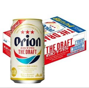 アサヒ オリオン ザ ドラフト 350ml 24本 1ケース 新品 生ビール お酒 最新製造