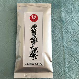 銀座まるかん まるかん茶 1袋