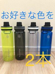 サーモフラスク ウォーターボトル 水筒 タンブラー 700ml 0.7L