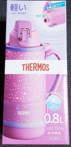 THERMOS サーモス 真空断熱スポーツボトル 0.8L FHT-801F