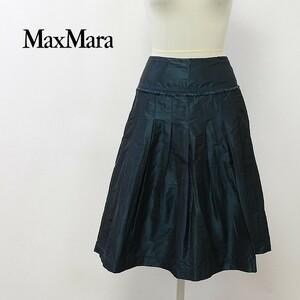 ◆MaxMara/マックスマーラ シルク混 光沢感 タック フレア スカート ダークグリーン 40