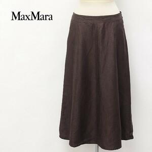 白タグ◆Max Mara/マックスマーラ シルク混 リネン ロング スカート ブラウン 36