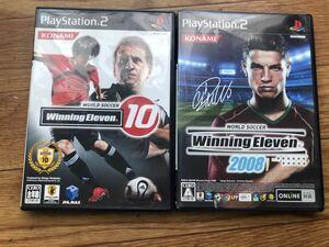 PlayStation2ゲームソフト2セットWORLD SOCCER Winning Eleven 10 & 2008
