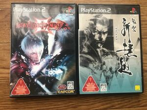 最終値下げです!PlayStation2ゲームソフト デビル メイ クライ 新撰組