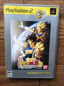 最終値下げです!ドラゴンボールZ ゲームソフト PlayStation2