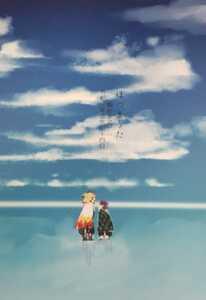 鬼滅の刃同人誌/煉炭/煉獄杏寿郎×竈門炭治郎/漫画/きみと 貴方と もっと話がしたい/ほつまうた/あおせ/杏炭