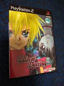 PS2 テイルズオブデスティニー2