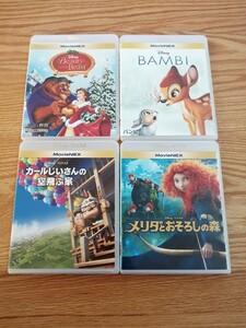 見つけた人超ラッキー ディズニー DVD 4点セット バンビ メリダ カール ベル