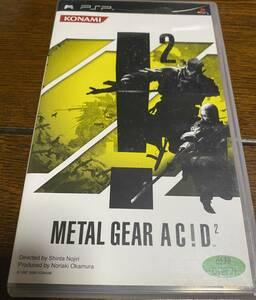 メタルギアアシッド2 Metal Gear Acid 2 Ac!d 海外版 韓国版 非売品 サンプル 激レア