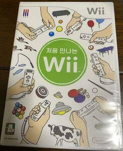 はじめてのWii 海外版 韓国版 非売品 激レア