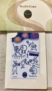 タリーズカード鳥獣戯画(祭り)