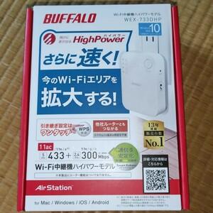 BUFFALO Wi-Fi中継機 WEX-733DHP