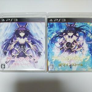 【PS3】デート・ア・ライブ セット