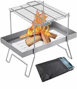 焚き火台 折りたたみ