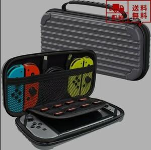 ◆Nintendo Switch スイッチ キャリングケース◆