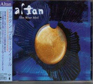 アルタン ブルー・アイドル 国内盤 CD 帯付き Altan The Blue Idol アイリッシュ・ミュージック
