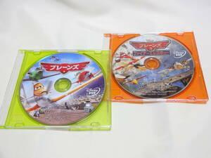 【新品 2点セット】DVD プレーンズ + プレーンズ2/ファイアー&レスキュー Disney ディズニー MovieNEX 本編+ボーナス【DVDのみ ケース付】