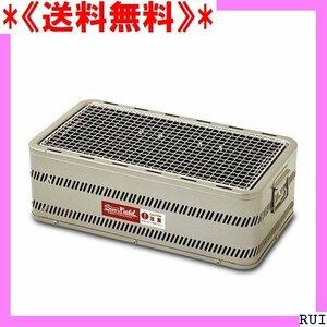 《送料無料》 バーベキューコンロ HONMA キャンプ用品ホンマ製 コンロ 炭焼きグルメM-450バー 80
