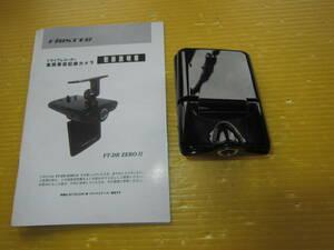 ドライブレコーダー FT-DR ZERO Ⅱ 本体・取扱説明書