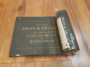 DEAN&DELUCA レジカゴバッグ 保冷ボトルケース ステンレスボトル 3点セット