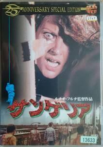 DVD R落●サンゲリア 25th ANNIVERSARY SPECIAL EDITION/ルチオ・フルチ イアン・マカロック