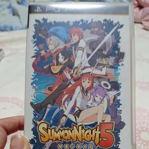 PSPソフト サモンナイト5
