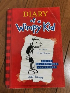 Diary of a wimpy kid(グレッグのダメ日記 英語版)