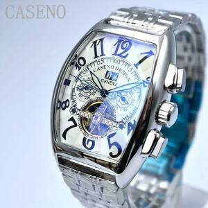 クール!Casenoトゥールビヨンスケルトン 自動機械式 メンズ腕時計 トップブランドの高級 スポーツウォッチ ステンレス鋼 男性時計