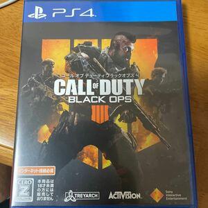 【PS4】 コール オブ デューティ ブラックオプス 4 日本語版