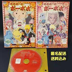 【DVD】 アニメ「ボボボーボ・ボーボボ 25,26巻」2枚セット レンタル落ち