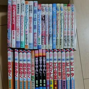 少女漫画など33冊まとめ売り