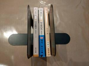 中古 図書館戦争 1、2巻 + キケン 有川浩