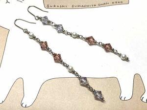Swarovski Simple Long Earrings / Purple Gradation