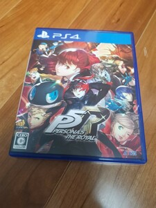 PS4 ペルソナ5ロイヤル