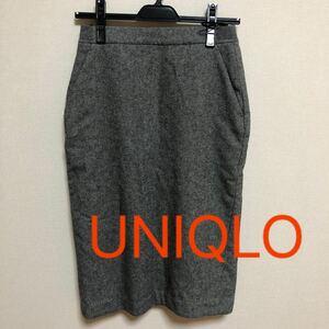UNIQLO タイトスカート グレー ロングスカート