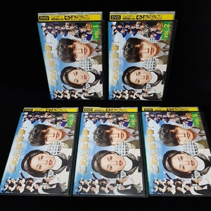 ごめんね青春! DVD 全巻セット 錦戸亮 満島ひかり レンタル落ち 連ドラ 連続ドラマ 宮藤官九郎