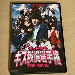 ゴッドタン キス我慢選手権 THE MOVIE DVD テレビドラマ