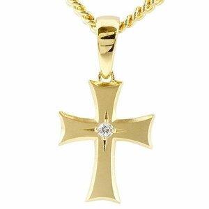 喜平用 メンズ ネックレス クロス キュービックジルコニア イエローゴールドk18 ペンダント 十字架 つや消し 18金 男性用 キヘイチェーン