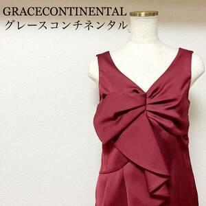 【美品】GRACE CONTINENTAL グレースコンチネンタル ドレス レディース ワンピース 36 ボルドー 赤系 パーティー フォーマル 華やか