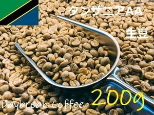 コーヒー生豆 タンザニアAA キリマンジャロ 200g 送料無料 グリーンビーンズ