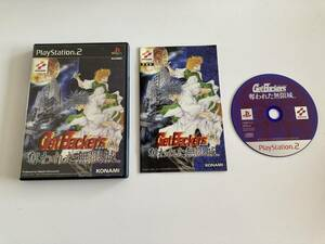 21-PS2-360 プレイステーション2 ベックザゲーム BECK THE GAME 動作品 プレステ2 PS2