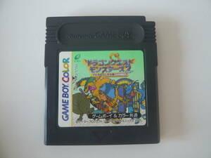 21-GB-06 ゲームボーイ ドラゴンクエストモンスターズ2 マルタ セーブOK動作品