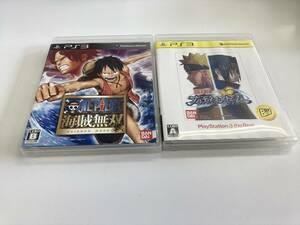 21-PS3-20 動作品 プレイステーション3 ワンピース ナルト セット